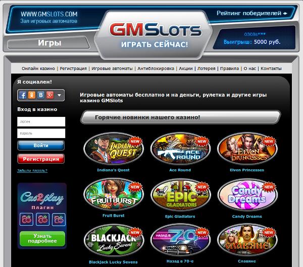 Бонусы для игры в игровые слоты на азартном портале Гаминатор