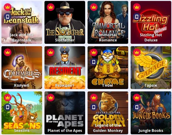 Играть на бесплатных игровых онлайн слотах в клубе Slots Doc