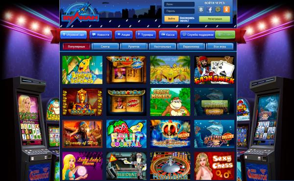 Играть в онлайн азартные игровые аппараты на азартном портале Играть Вулкан