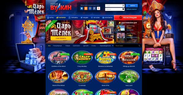 Играть в популярные игральные симуляторы автоматов на сайте онлайн казино Love vulkan