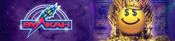 игровые автоматы 2017 года в онлайн режиме