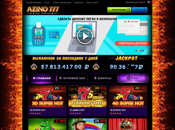 официальный сайт azino win