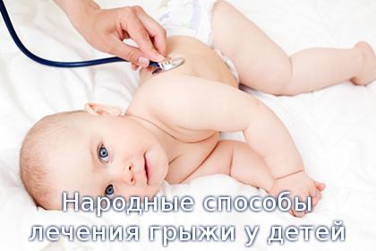 народные способы лечения от паразитов кишечника