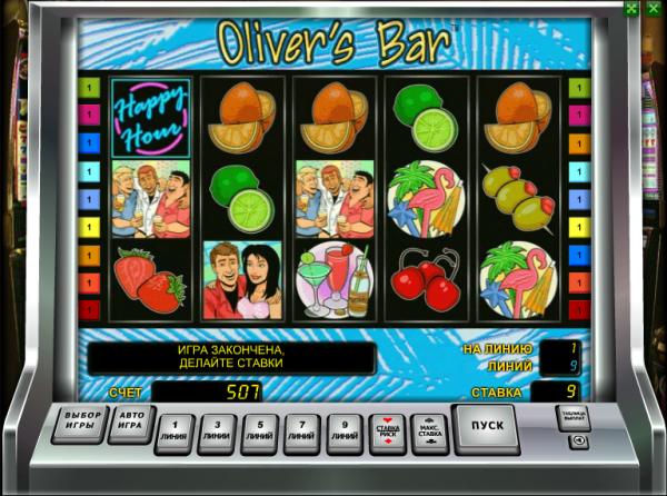 Отдых и приятный досуг вместе с игровым автоматом Oliver's Bar