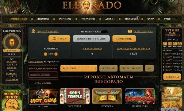 Сыграйте в онлайн игровые симуляторы автоматов на сайте онлайн казино клуб Ельдорадо