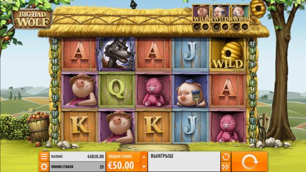 Слот Big Bad Wolf - играть в приложение вулкан на реальные деньги